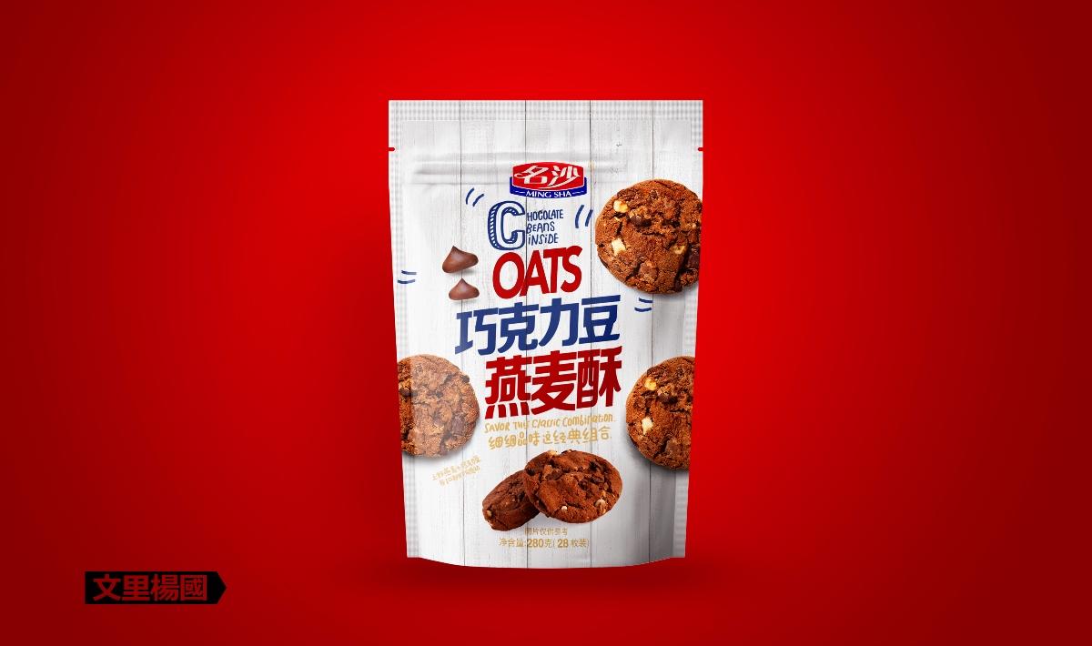 文里杨国.巧克力味燕麦酥-原创食品包装设计
