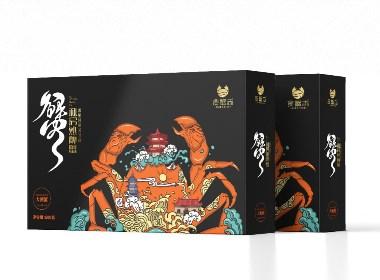 流笔品牌设计之大闸蟹包装设计熟醉蟹