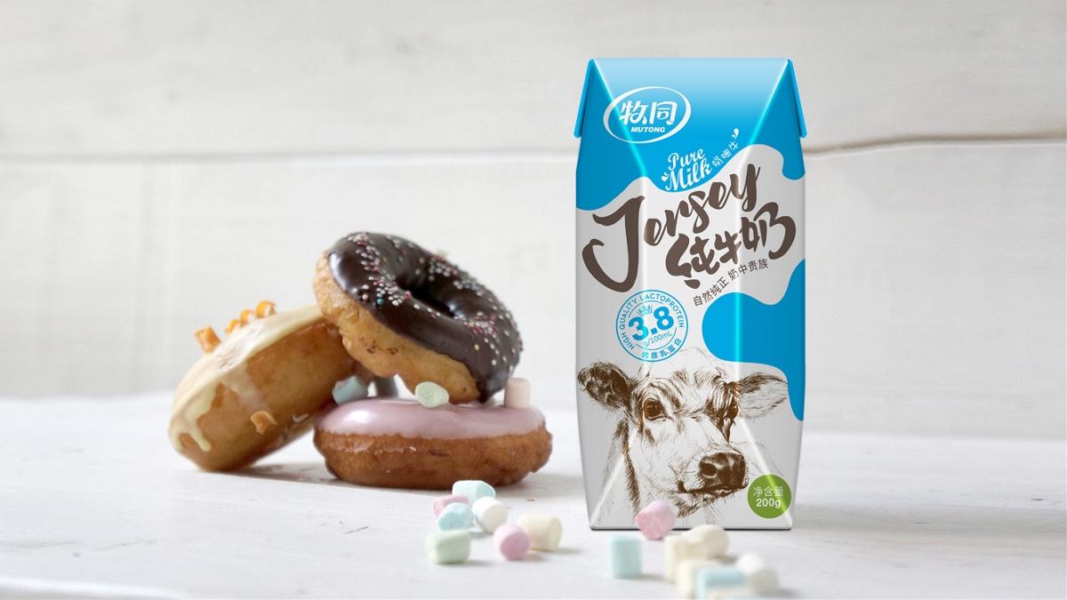 牧同娟姗牛纯牛奶包装设计|摩尼视觉原创