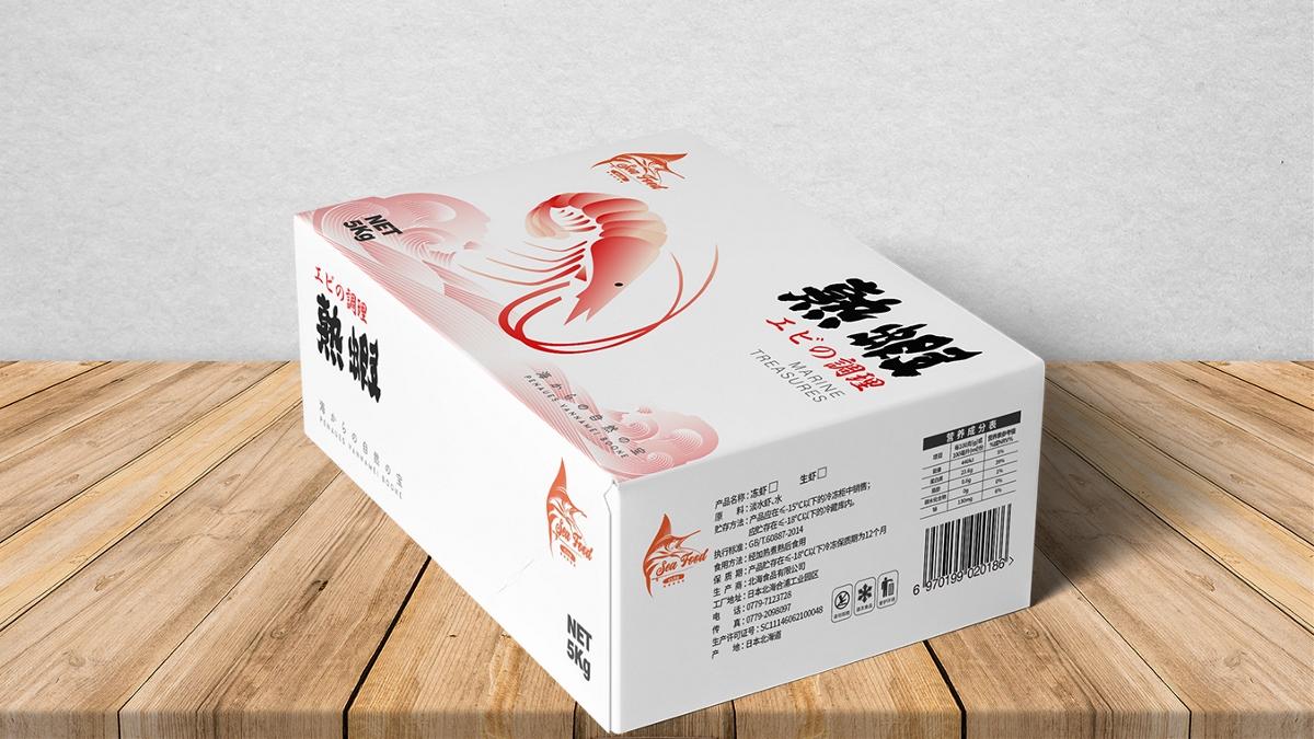 日式海产品系列包装设计|摩尼视觉原创