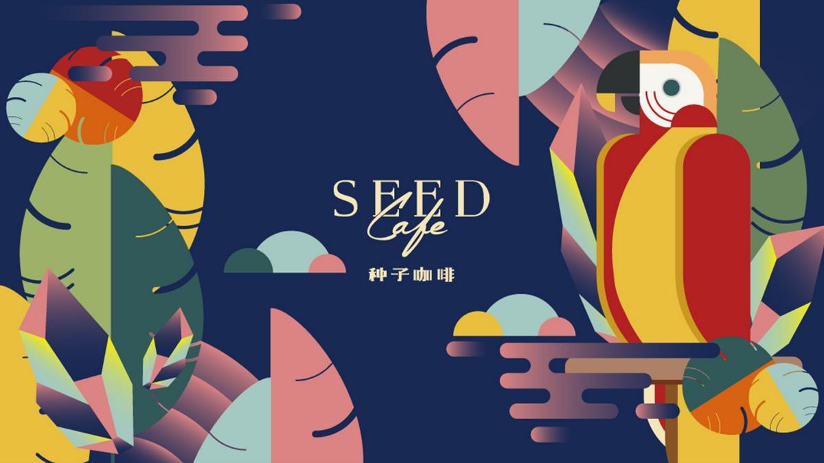 新罐头 ✖ 品牌设计 ✖「种子咖啡」