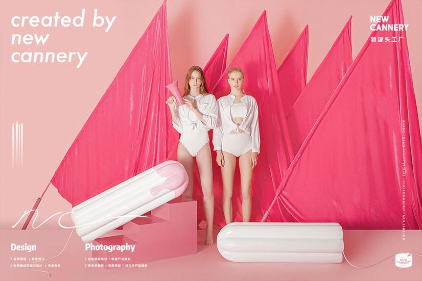 新罐头 ✖ 创意摄影 ✖「少女实验室」