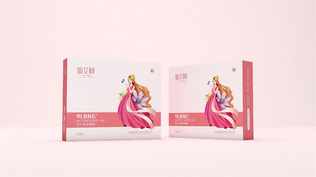 仙女棒女性私护包装设计