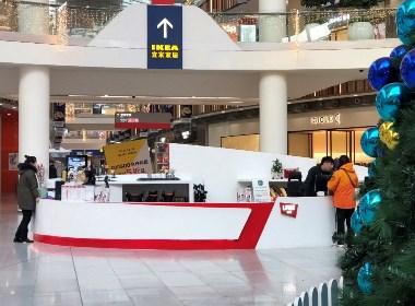 北京荟聚中心服务台设计