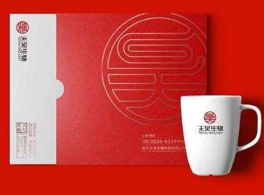 濰坊天昊生物品牌包裝策劃設計-山東太歌文化創意