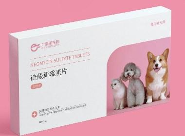 濟南廣盛源生物品牌包裝策劃設計-太歌文化創意