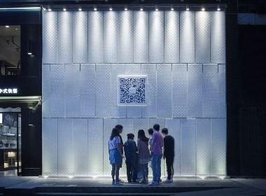 紫牛设计|私飨荟私房火锅-长沙犁头街