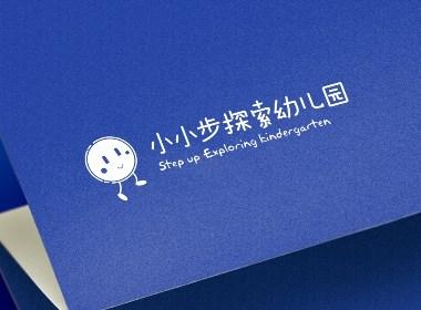 小小步幼儿园品牌设计