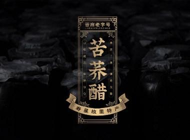 「豫粮集团」 食用醋 品牌包装设计