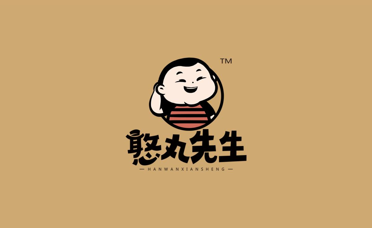 【知行品牌策划】憨丸先生--牛肉丸