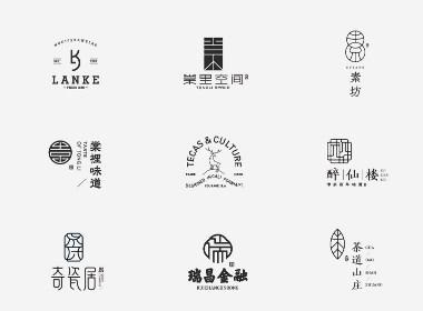 LOGO丨标志合集