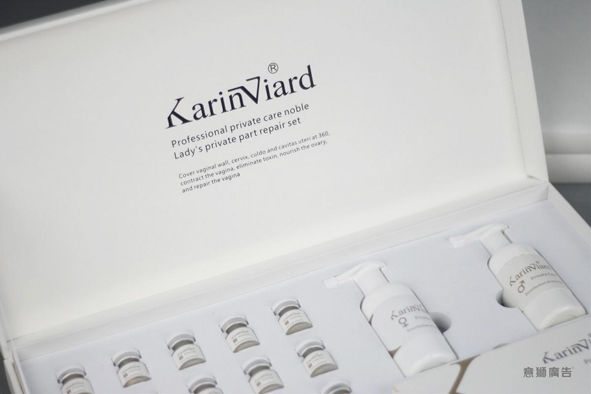 嘉莲维雅女性私密消毒产品牌包装设计