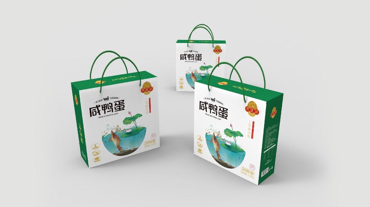 全新子品牌包装策略设计