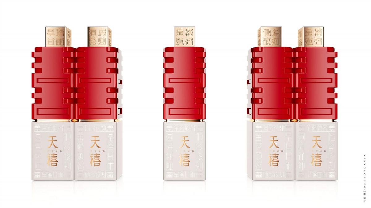 高鹏设计——白酒包装设计