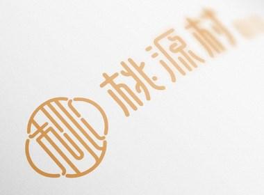 南京桃源村食品品牌Logo/VI视觉设计
