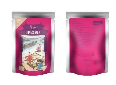 生蚝食品包装设计要有内涵
