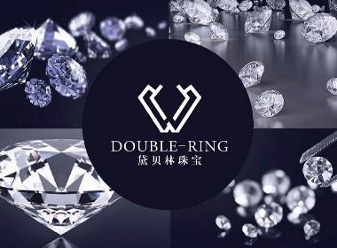 珠宝品牌VIS设计