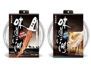 功夫都在味道里,味道江湖小食品包装