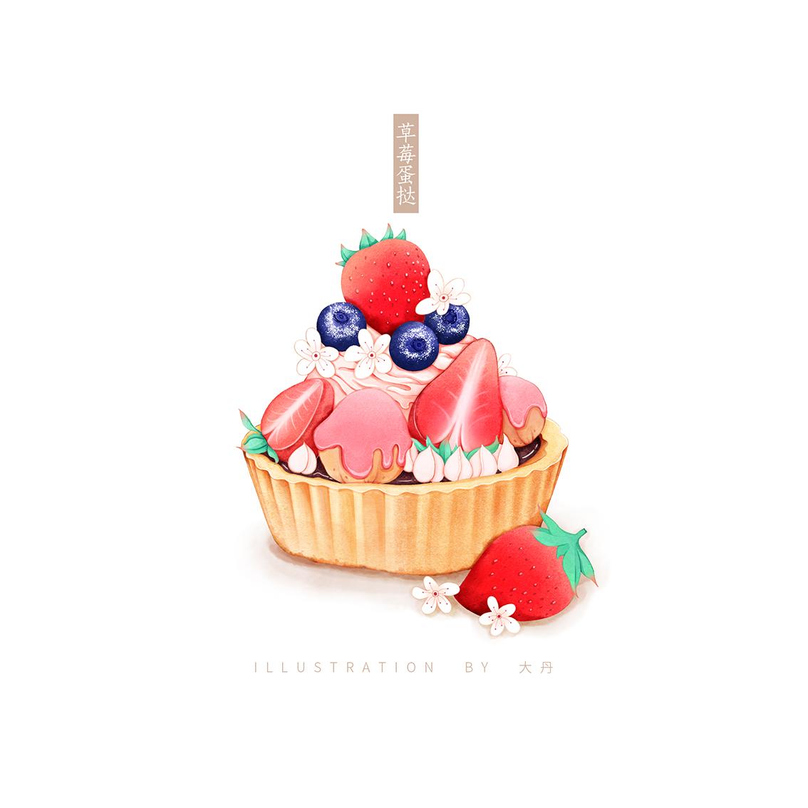 幸福的甜品——原创板绘水彩