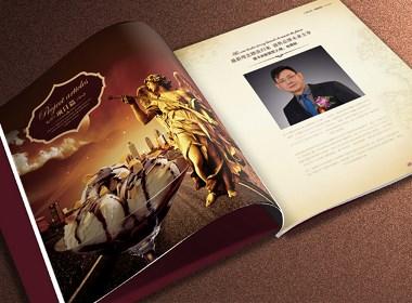 画册设计公司_英伦风潮,画册也唯美
