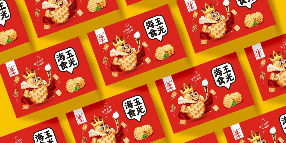 海玉 · 海玉时光石头饼 礼盒形象设计 | 产品形象设计 · 视觉包装设计