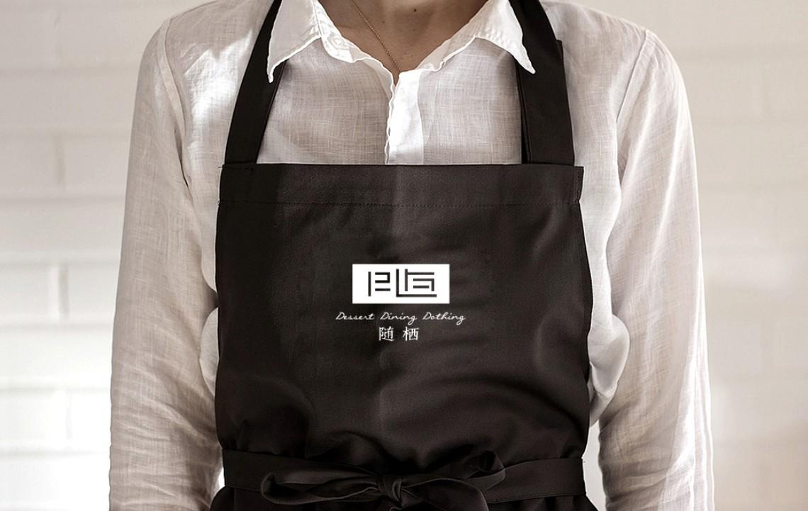 简创设计甜品休闲咖啡烘焙果饮品牌文艺随性LOGO设计