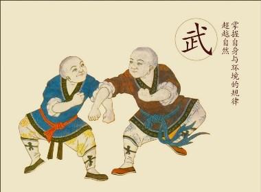 少林寺禅知味酥饼包装设计