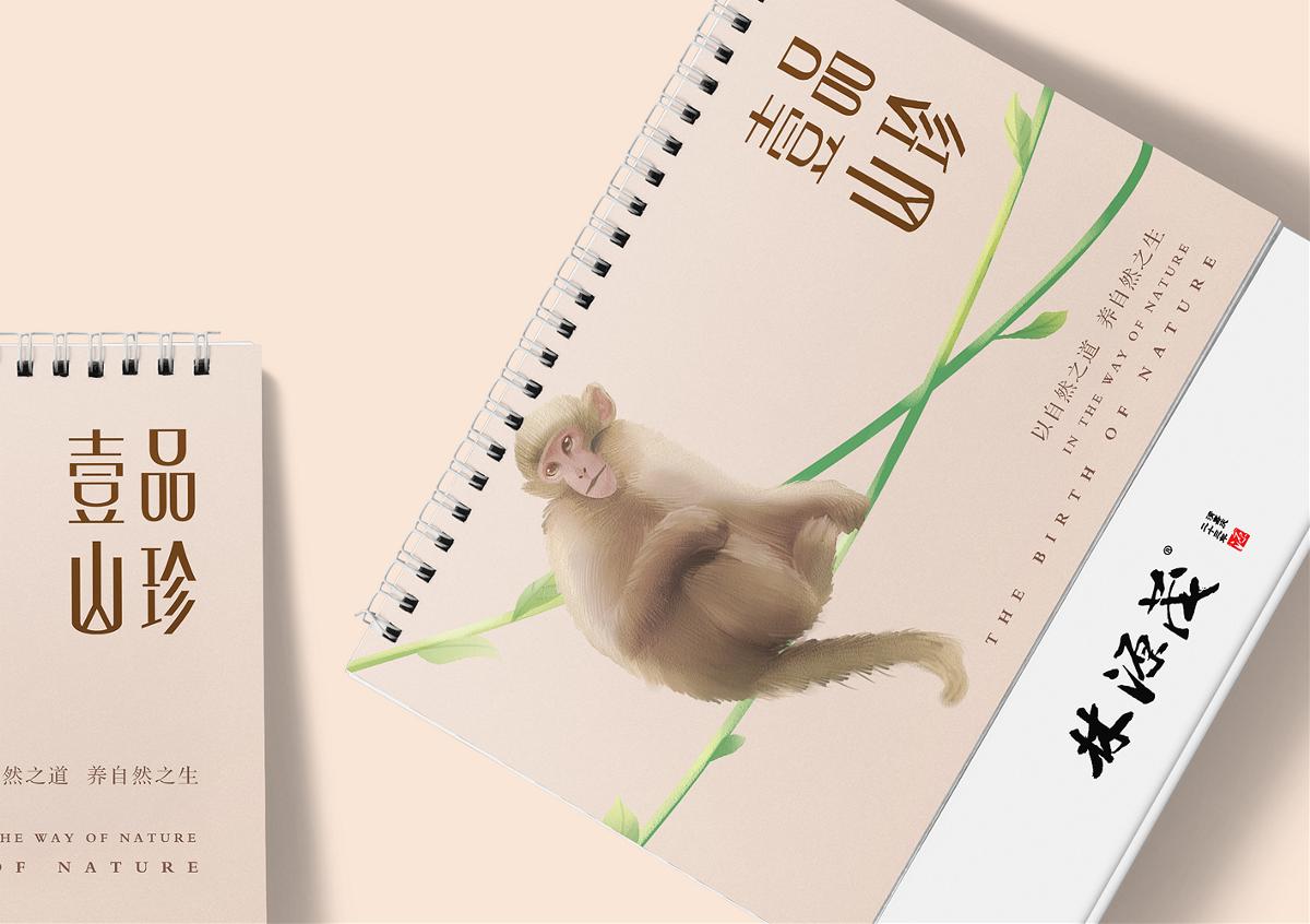 中粮旗下品牌——《林源茂山菇》礼盒
