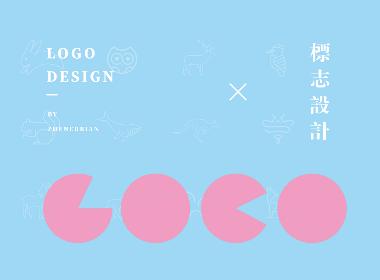 線性動物圖形練習+LOGO版式演繹