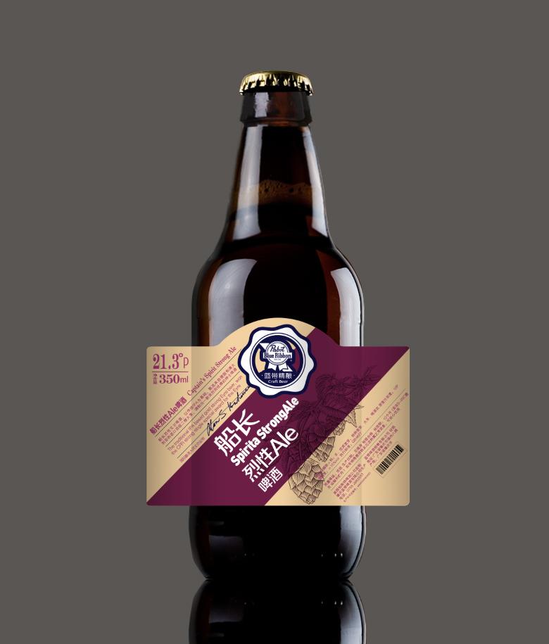 精酿啤酒现代派!蓝带的精酿啤酒