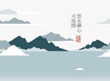 普洱茶茶品牌-----水心堂形象升级设计