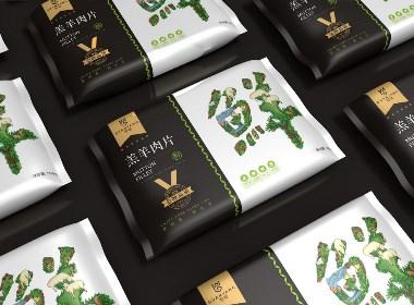 冠扬羊肉包装设计-衡水瑞智博诚品牌设计