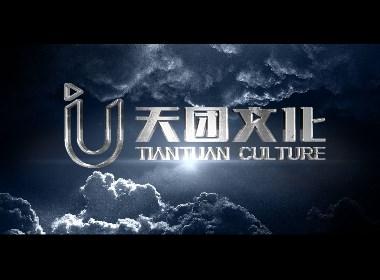 文化传播logo