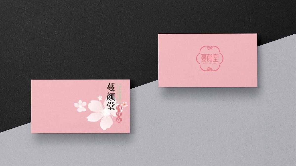 蔓颜堂阿胶品牌包装策划设计-山东太歌文化创意