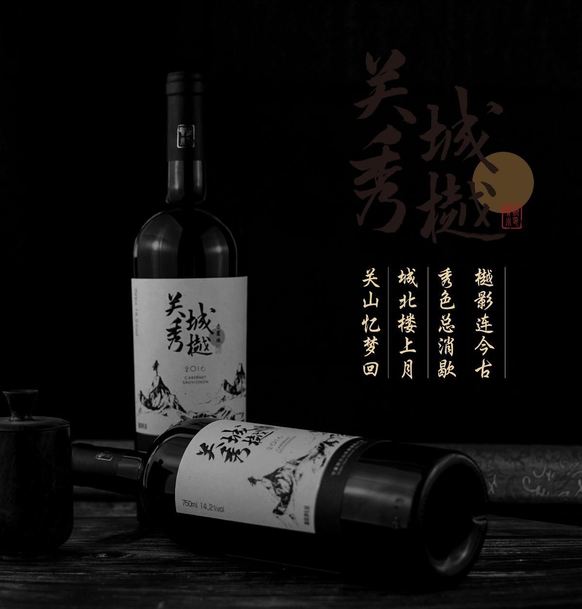 三川久木の贺兰山东麓红酒拍摄