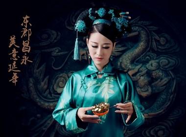昌東延美阿膠品牌包裝策劃設計-山東太歌文化創意
