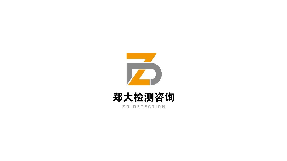 「郑大咨询检测」logo设计瀑布室内人造图片