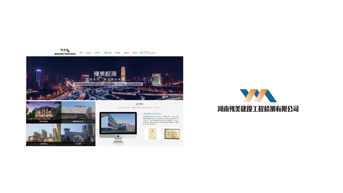 「郑大设计检测」logo咨询服装平面设计软件下载图片