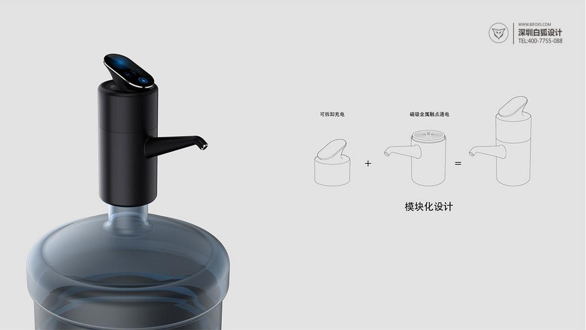 便携易用的家用桶装自动抽水器设计