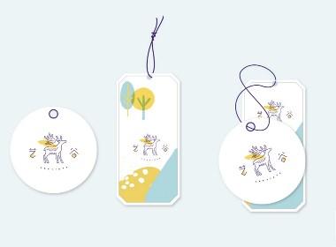 轻艺术的孩童乐园 - 中小童原创童装品牌logo设计 青柚设计原创作品