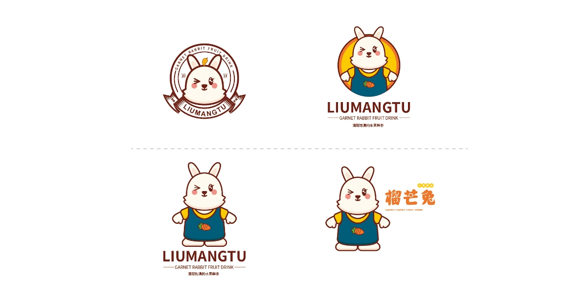 榴芒兔甜品卡通形象