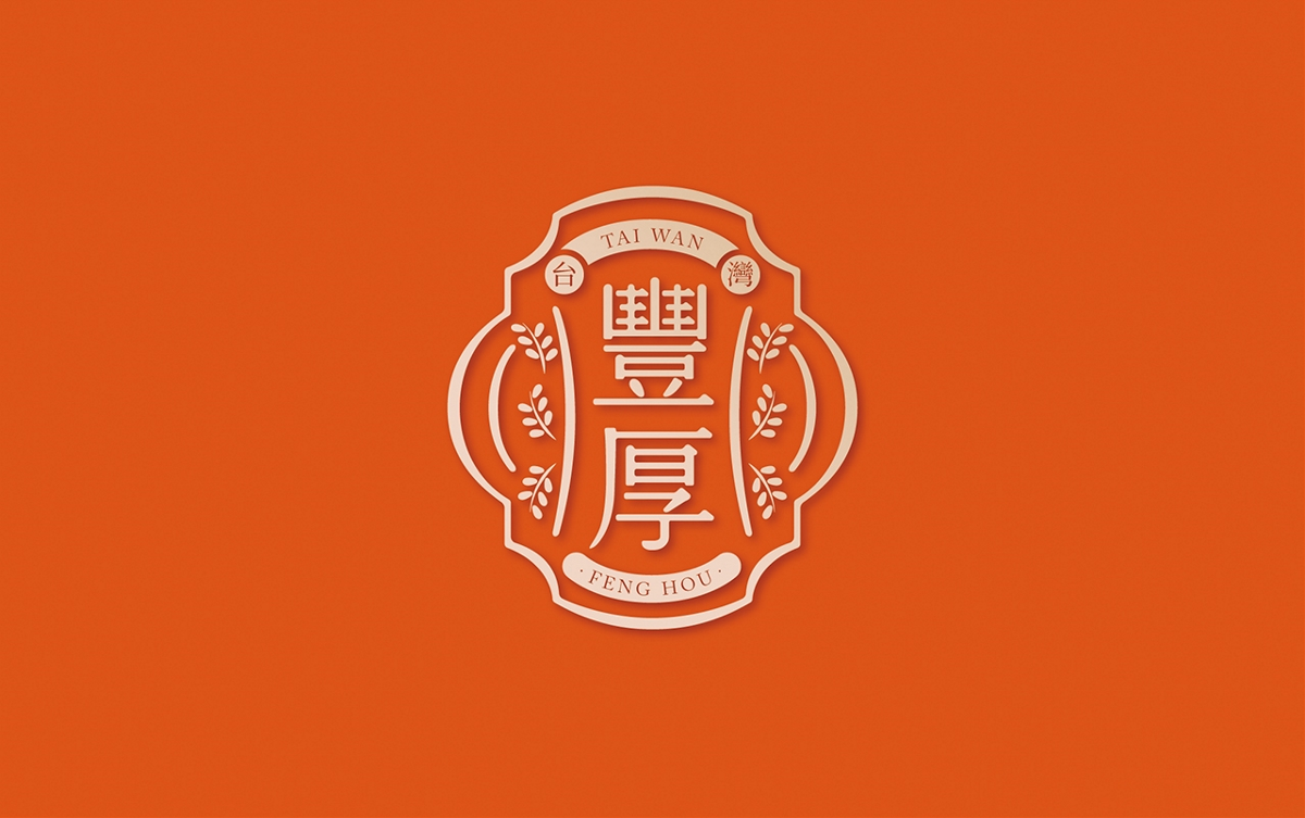 粮油logo 标志设计 包装设计