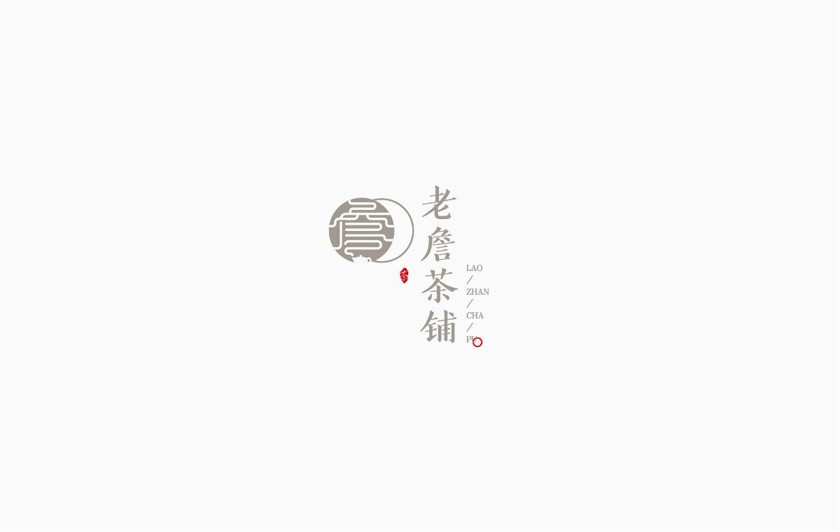 2019标志合集Vol.2
