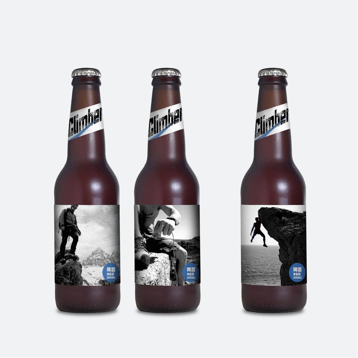 给勇者的奖赏,Climber啤酒