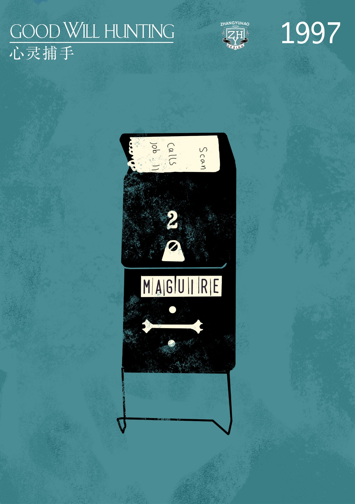 《心灵捕手》:一场找寻自我的旅途