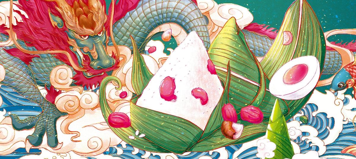 端午插画 粽子包装