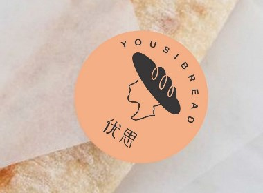 優思 烘焙 面包店 標志設計?
