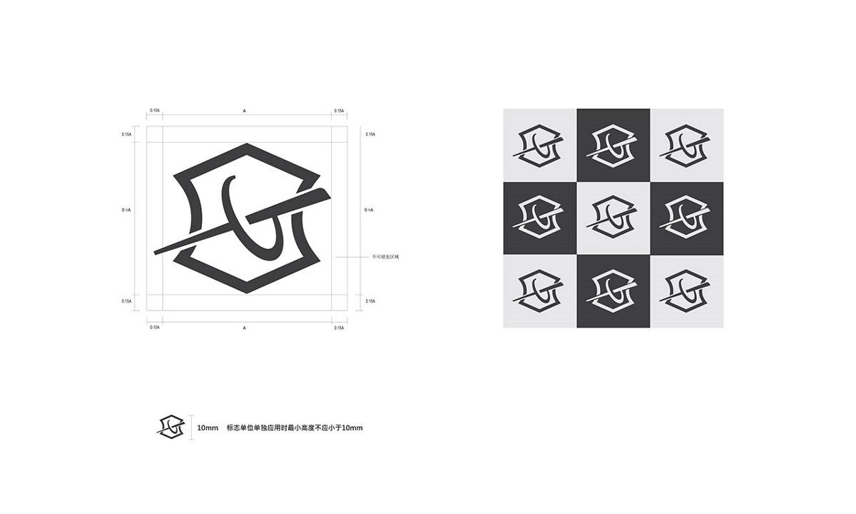 景然定食品牌LOGO+包装设计