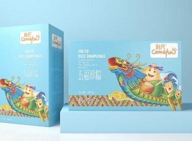 刻凡五福珍粽—徐桂亮品牌设计