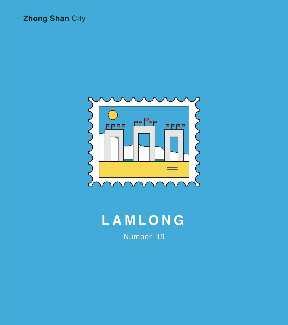 中山城镇地标设计 | 插画设计